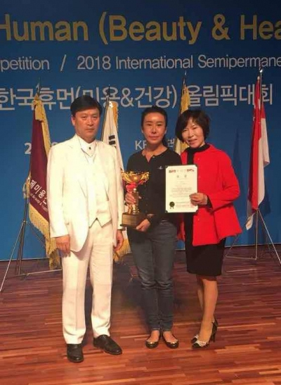 Sally Yu Wins 1st Prize at Semi-Permanent Cosmetic Competition